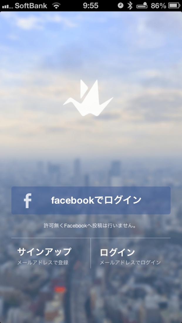 2013-04-24 09.55.01