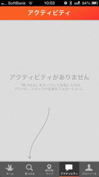 2013-04-24 10.03.33