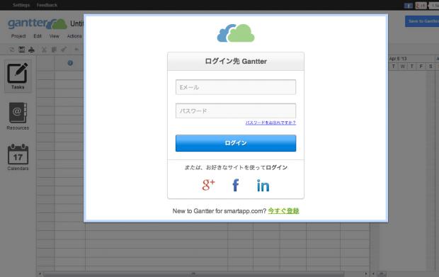smartapp.com Login
