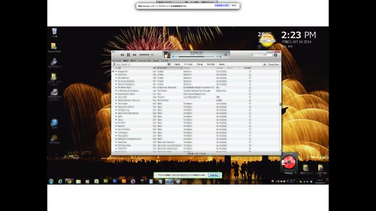 Chrome remote desktop 8