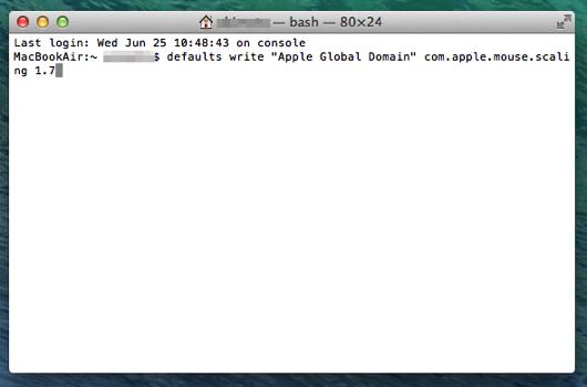 Macの遅いマウスを早くする方法 03
