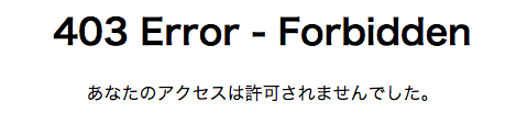 403 Error  Forbidden