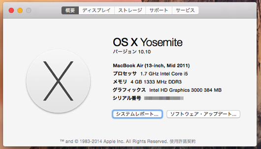 About mac