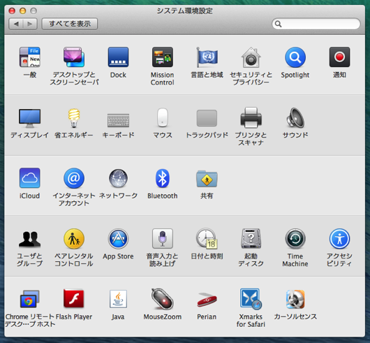 Mac mouse 02