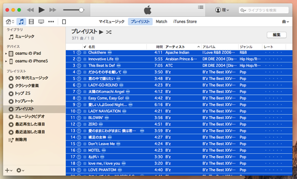 Itunes 09
