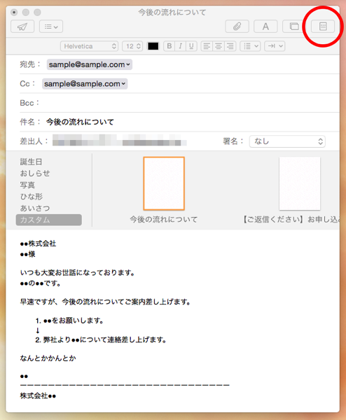 Mail template 04