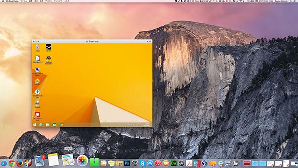 ParallelsDesktop 01