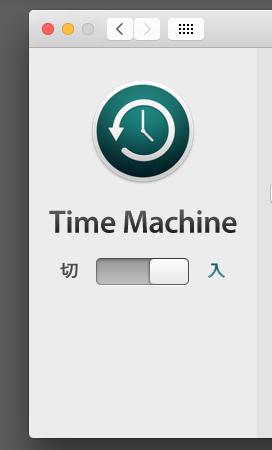 Timemachine 02