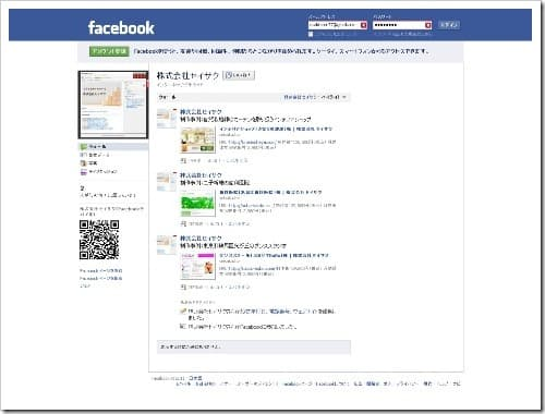 facebook-page(user)