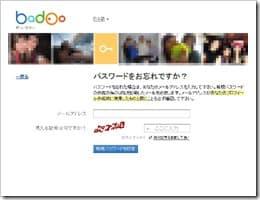 badoo.com_01