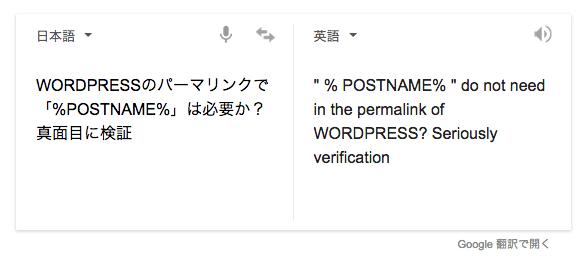 google_search_title