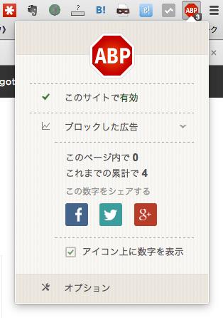 Abp 02