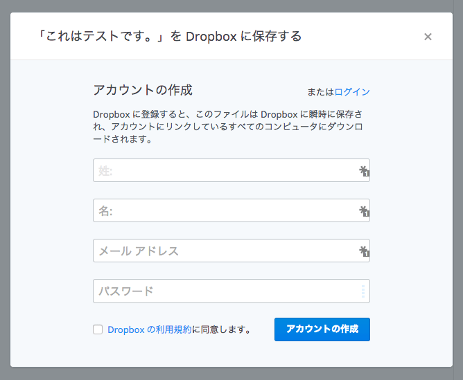 dropbox04