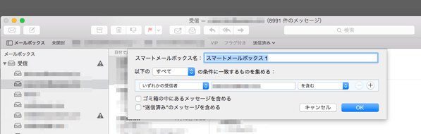 Mailapp 02