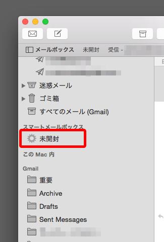Mailapp 05