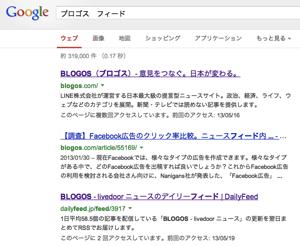 ①検索エンジンで サイト名 + フィード と探してみる