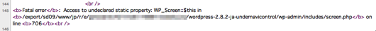WordPressのサイドメニュー以外の画面が真っ白 02