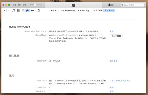 App store 04