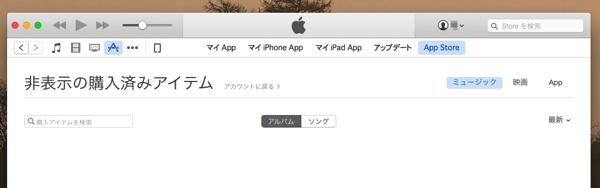 App store 05