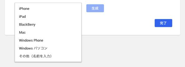 Google accounts 03