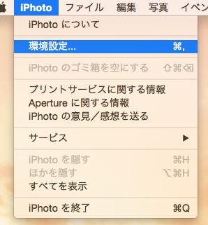 Iphoto 02