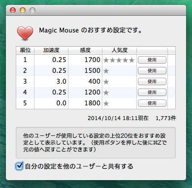 Mac mouse 04