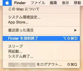 Reboot finder