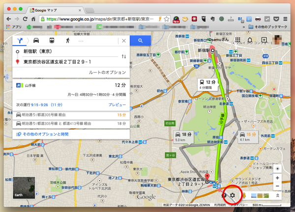 Google map pc