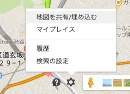 Google map pc 02