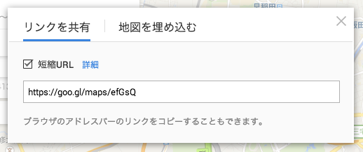 Google map pc 03