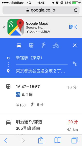 Google map pc 05