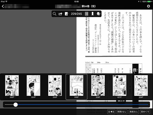Sidebooks 02