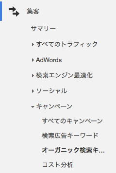 Googleanalytics 01