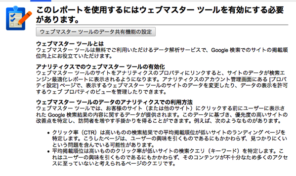 Googleanalytics 05