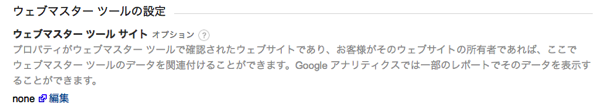 Googleanalytics 06