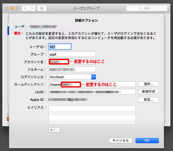 User name 05