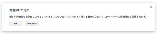 Webmastertool 02