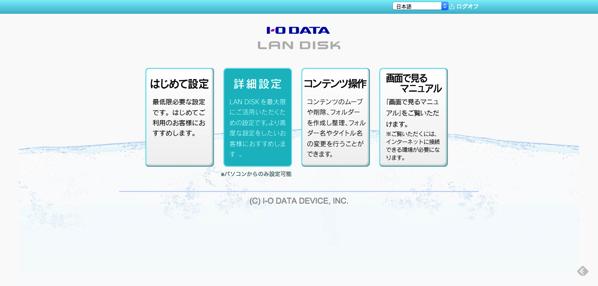 Landisk 02