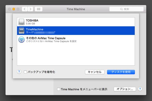 Timemachine 03