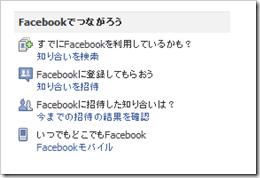 facebook-de-tunagarou