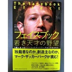 img_book_facebook