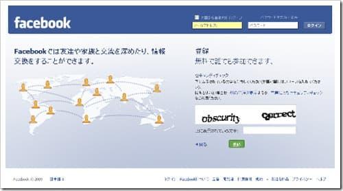 securitycheck_facebook
