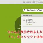 Firefox 5以降でGoogleツールバーよく使うサイトをサムネイル表示