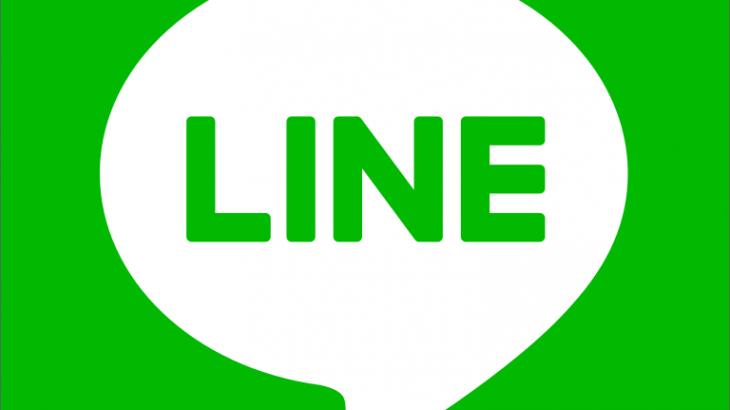 迷惑メール対策:【LiNE】メールアドレスの認証