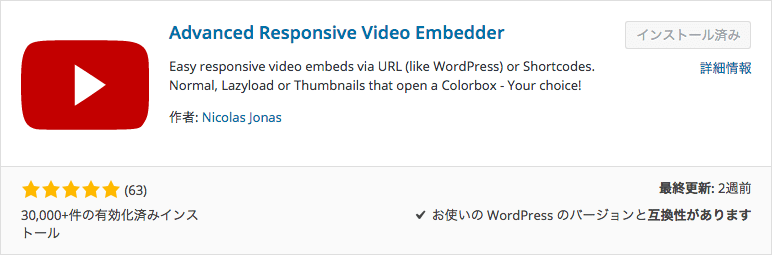 advanced_responsive_video_embedder
