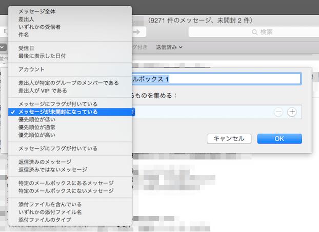 mailapp_03