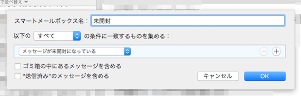 Mailapp 04