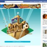 バンダイナムコゲームスFacebookに本格参入