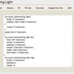 「WP Social Bookmarking Light」でFacebookの「いいね!」ボタンがズレを解消