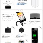 Apple Store リニューアル
